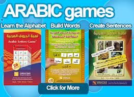 These educational games help kids learn many of the skills needed throughout their early childhood education.