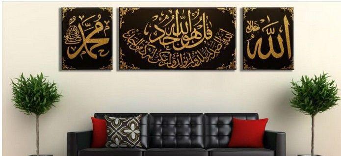 Free shipping 40*50*2cm/100*50cm Islamic Panel Oil painting on Canvas 3pc Surah Al-Ikhlas - Arabic Calligraphy