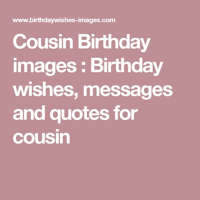 17 Best Cousin Birthday Quotes On Pinterest