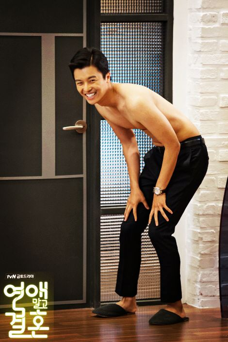 "Yeon Woo Jin ""Marriage Not Dating"" BTS. OMG! <3"