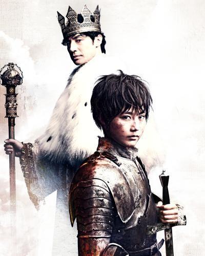 "Kasumi Arimura , Arimura Kasumi (有村架純) / ""Jeanne d'Arc"""