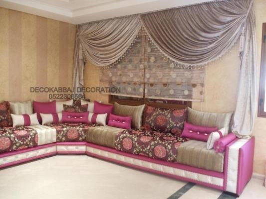 salon marocain maroc cas