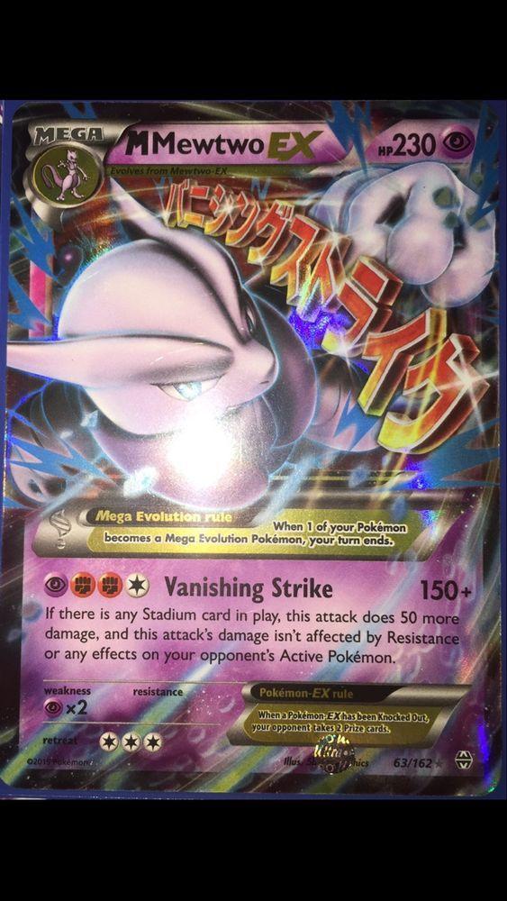 Pokemon TCG 100 Cards EX or Full Art Included Rares Plus Other Pokemon Cards | eBay