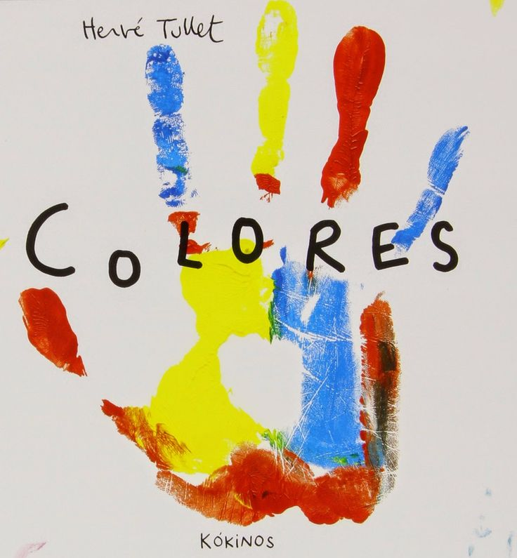 ARTE PARA NIÑOS: Hervé Tullet, el príncipe de los libros infantiles