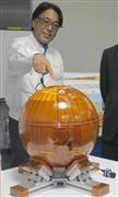公開された大気圏突入データ収集装置iBall(アイボール)=26日午前、群馬県富岡市