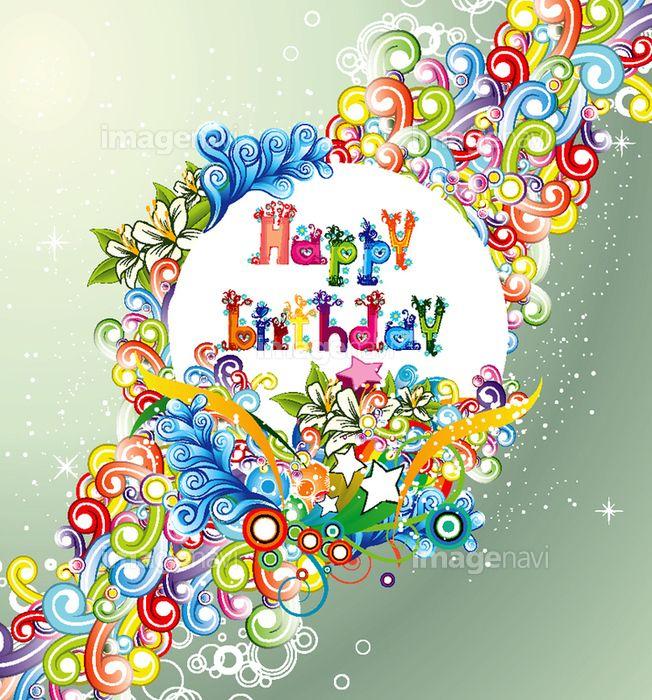 最高の壁紙 ベストセレクション 誕生 日 おめでとう 文字 イラスト バースデーカード ケーキ イラスト かわいい 誕生日