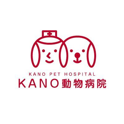 KANO動物病院: