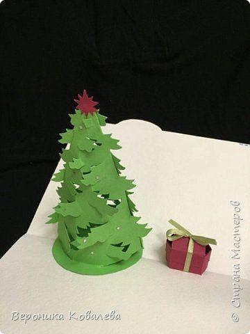 Мастер-класс Открытка Новый год Вырезание Киригами pop-up Новогодняя открытка с елочкой которую нужно украсить Мастер-класс Бумага фото 1