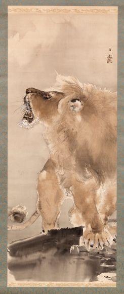 Nishimura Goun Roaring standing male lion ca. 1905