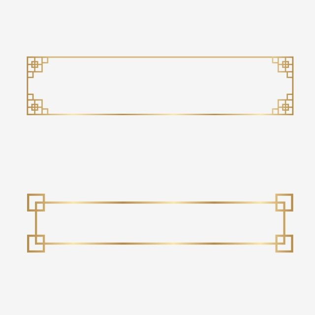 Gold Chinese Style Frame Border Rectangle Clipart Border Design Text Box Png And Vector With Transparent Background For Free Download Border Design Chinese New Year Poster Clip Art