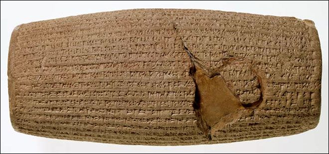 The Cyrus the Great Cylinder: The First Charter of Rights of Nations
