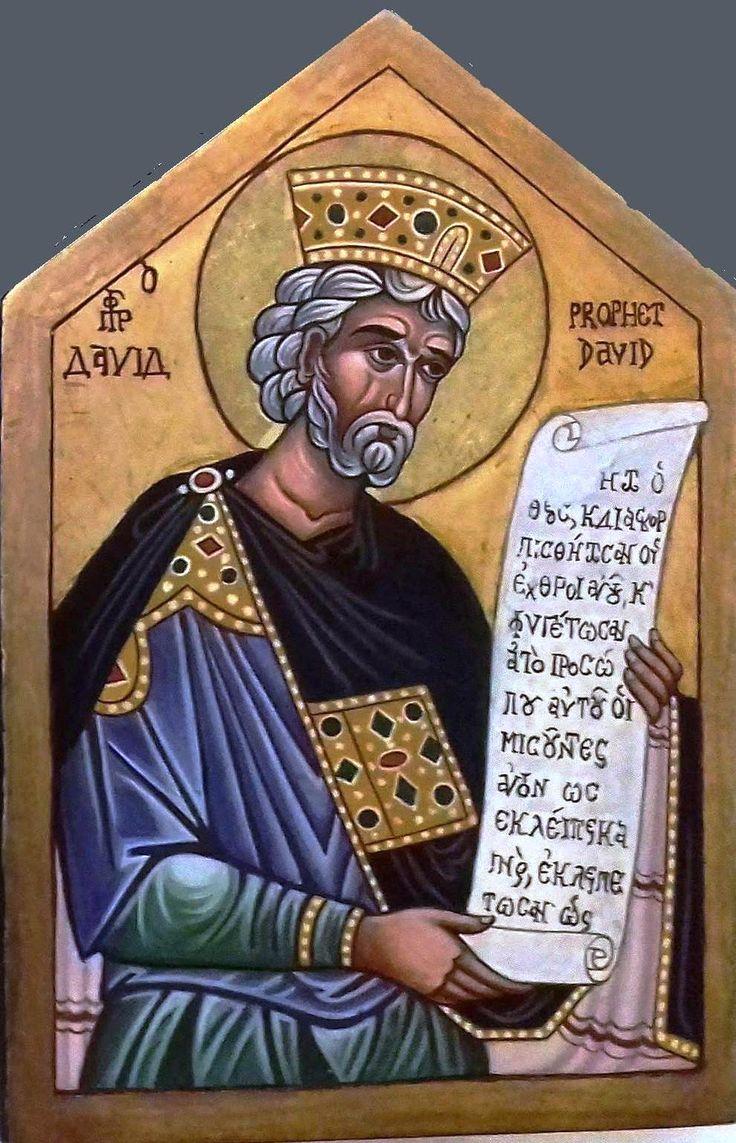 Dávid  Király Oroszországi ikon
