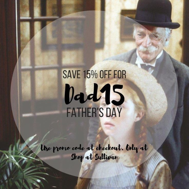 Father's Day is coming up and we have a special promo code for you! Just use code DAD15 at checkout and you will save 15% off any purchase on the site!
