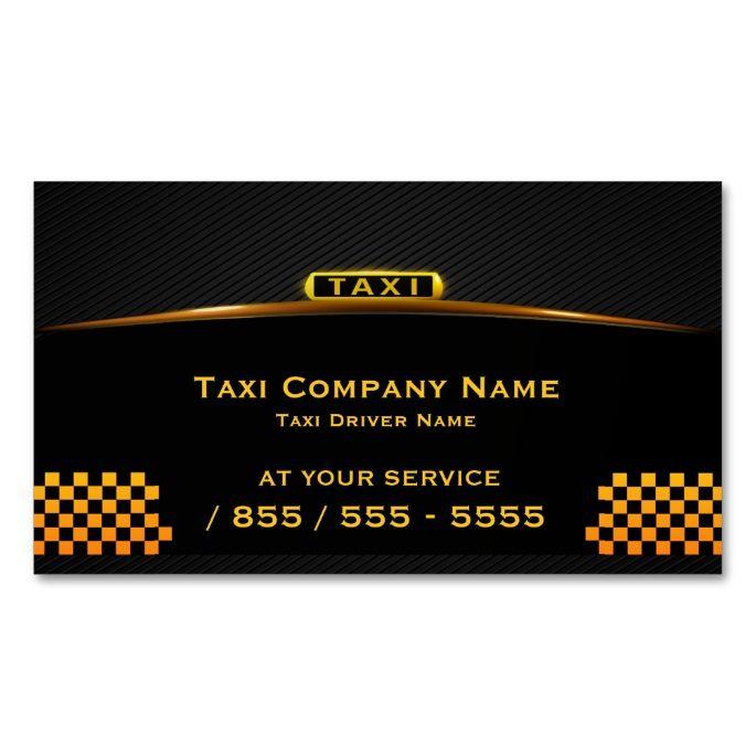Визитки образцы картинки для такси