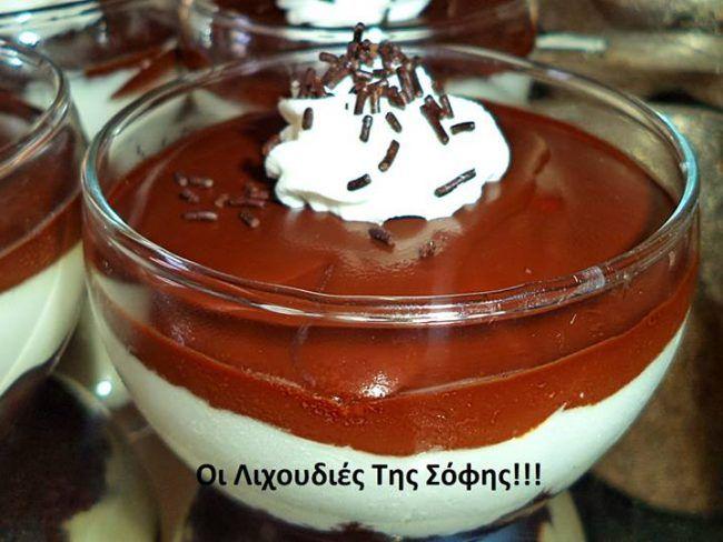 Γλυκάκι για βάφτιση: Η πάστα ταψιού σε μπωλάκια - Daddy-Cool.gr