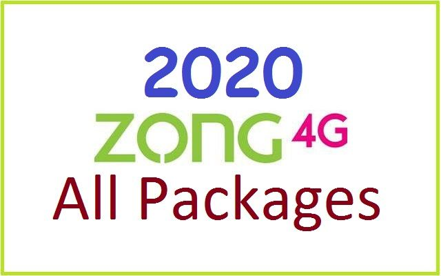 Zong Internet Packages 2020 Internet Packages 4g Internet Packaging