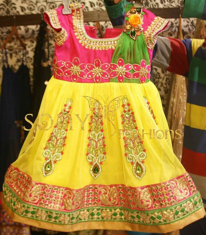 Lehenga style frock from https://m.facebook.com/sonyfashions