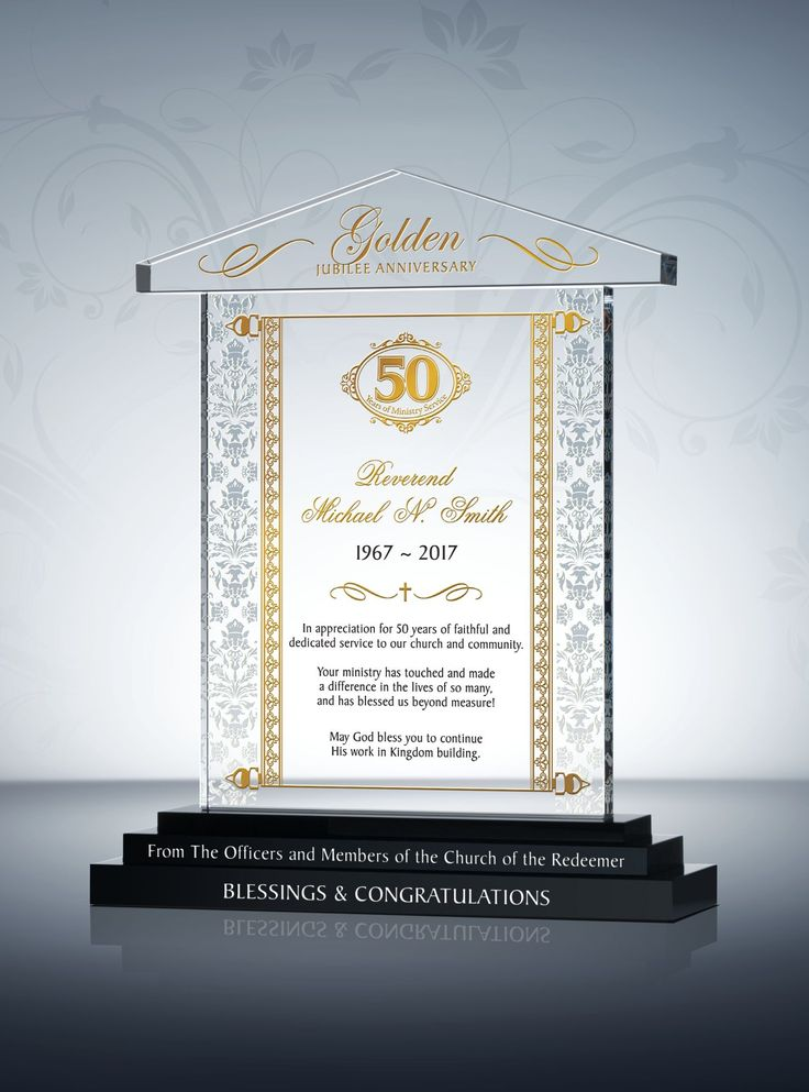 Best 233 0 Pastor Gift Plaques Images On Pinterest