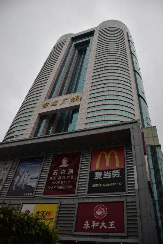 Wow everything is bigger in china one of many in Shenzen