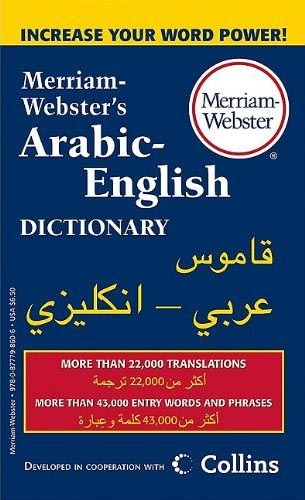 what is the best spanish english dictionary