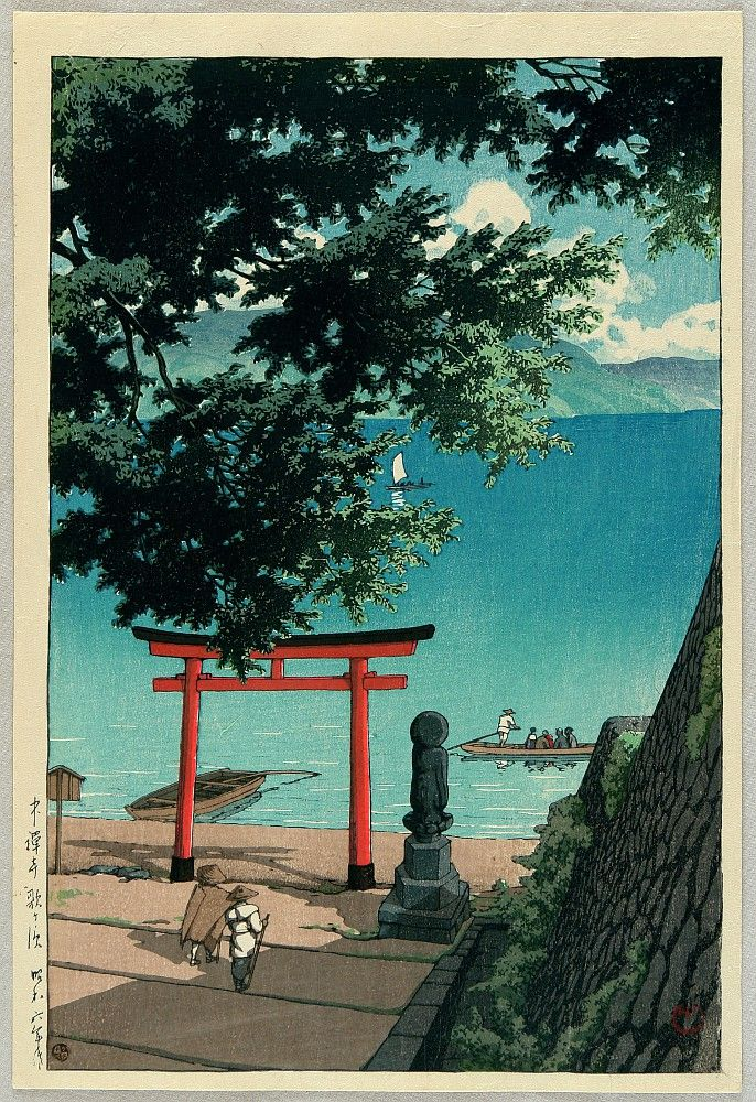 Hasui Kawase 1883 1957
