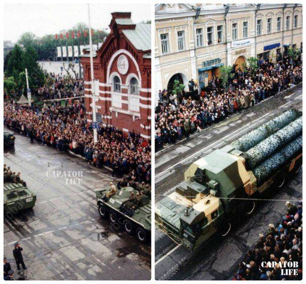Парад военной техники на Московской 2000г.      #Саратов #СаратовLife