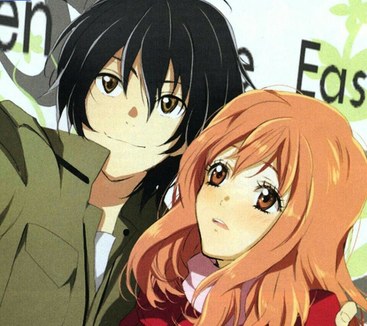Anime: Eden of the east