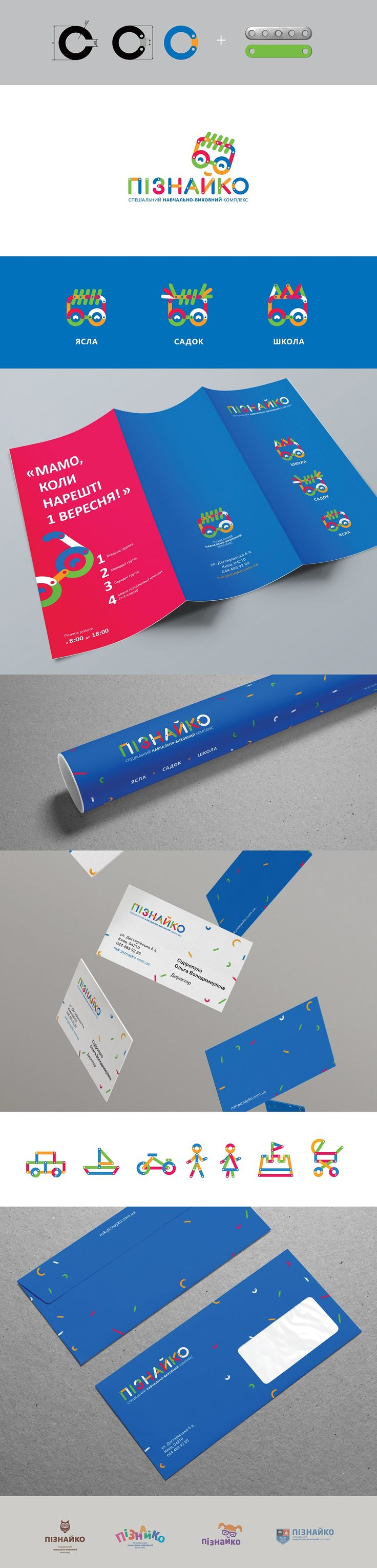 OZidea design studio #logotipe #education