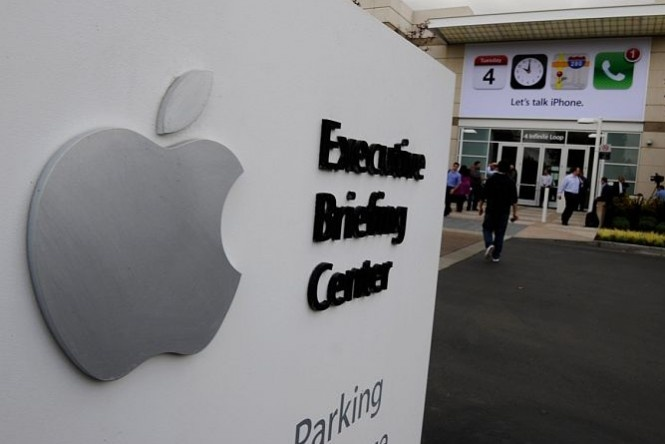 A Apple planeja usar até o fim do ano somente energia renovável no principal centro de processamento de dados da companhia, no Estado norte-americano da Carolina do Norte. A medida representa um passo da empresa para minimizar as preocupações ambientais com a rápida expansão de centrais de servidores.