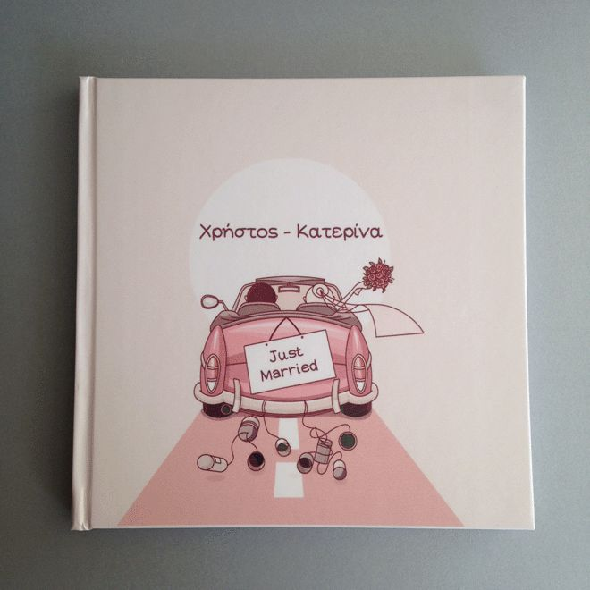 Βιβλίο ευχών, Just married - Custom made wish book