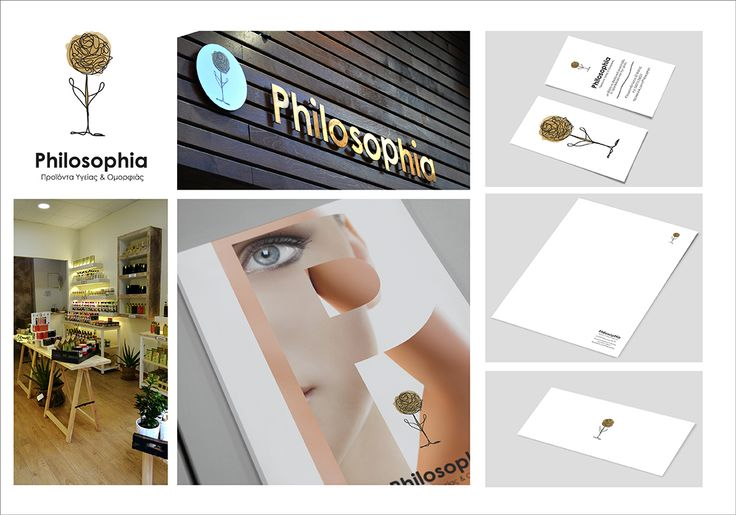 philosophia store on Behance