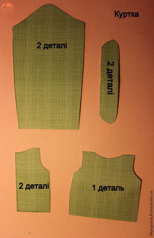 Соединение деталей трикотажным швом