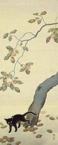 菱田春草 Shunso Hishida『柿に猫』(1910)