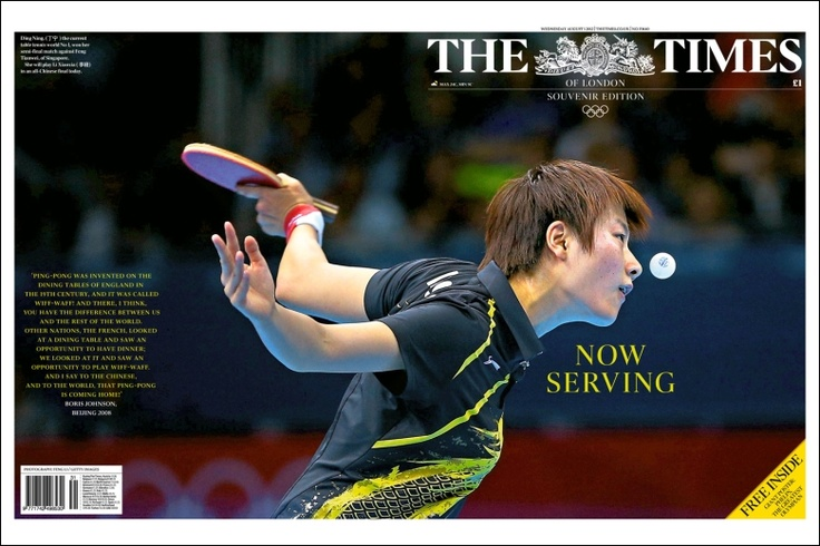 August 1, 2012: Ding Ning, the current world Number 1 table tennis player, won her semi-final