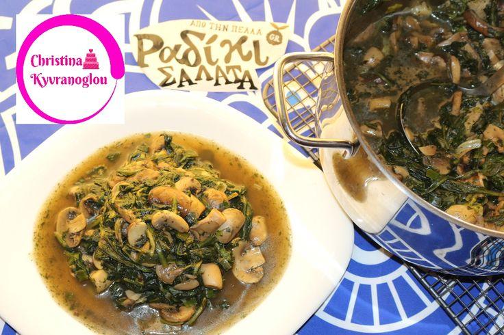 Griechisches Frikassee Rezept / Suppe mit Pilzen / Μανιτάρια φρικασέ (Vegan)
