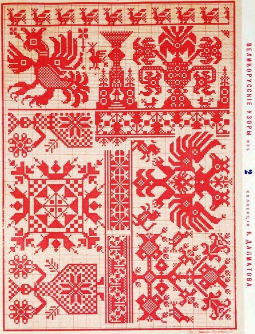 схемы вышивок орнамент маки