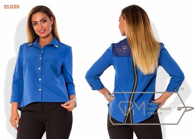 Модная женская рубашка на молнии сзади декор гипюр электрик