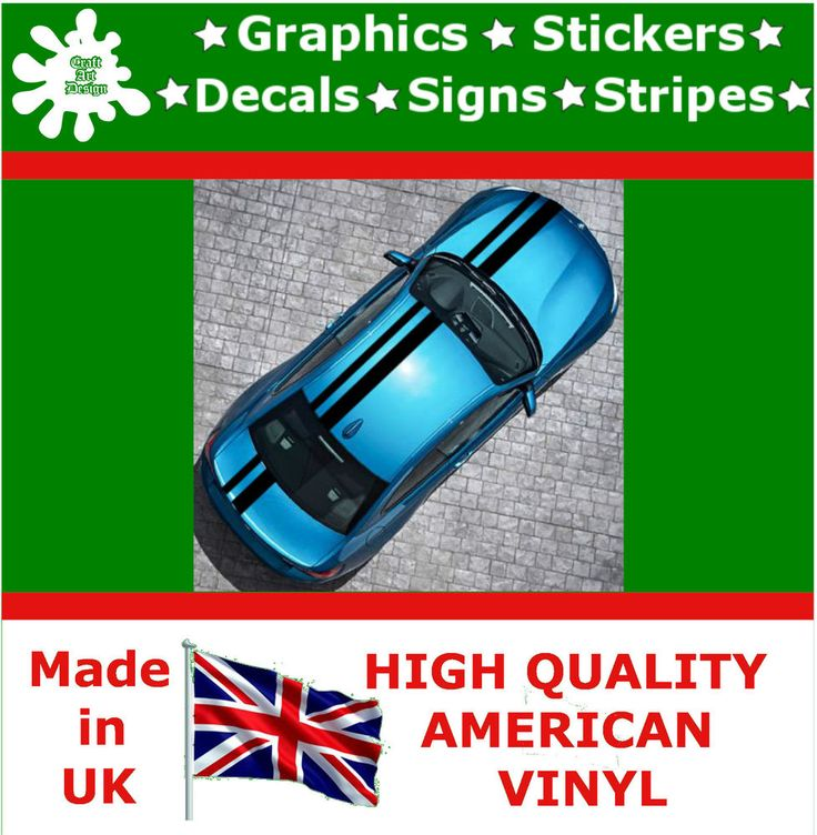 8  Sport Racing Stripes Stickers Decal Art Car Auto Rally Graphics Sign DS_4_8