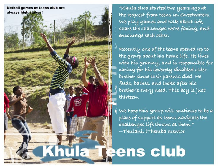 Khula Teens club iThemba Projects - Our Blog
