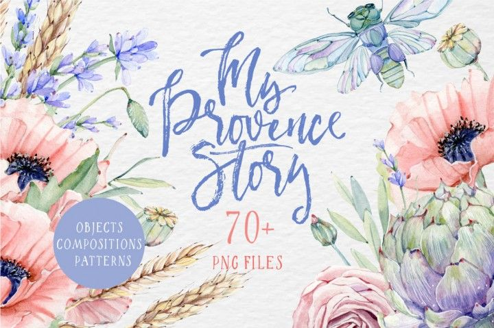 MY PROVENCE STORY watercolor set By Lemaris
