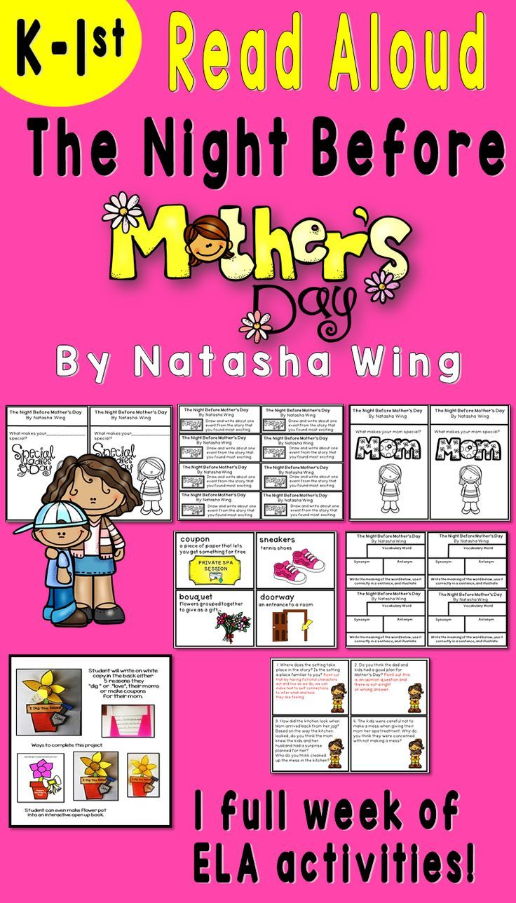 Mothers Day Reading Comprehension And Craft Bundle Text To Self