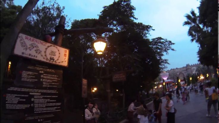 Япония. Токийский диснейленд Прогулка по парку. Развлечения в Японии. Di...