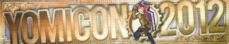 YomiCon2012