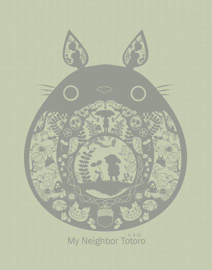 my_neighbor_totoro_by_pronouncedyou-d3haa6t.png (825×1050)