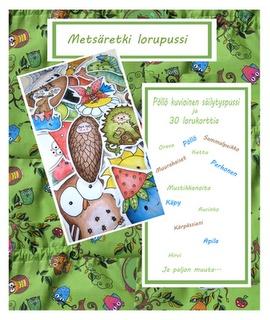 Lorupussi (Opettajan tietopalvelusta)