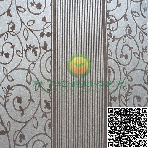 Huayi Flocked wallpaper ❤ Classic Style HYCS300205❤ Complete specifications & First-class quality