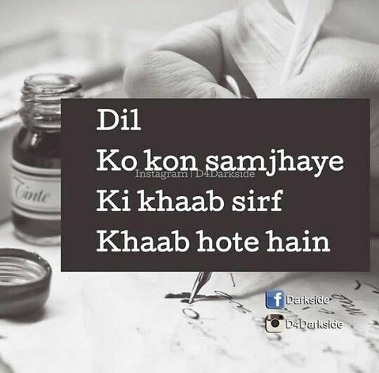 Life Quotes Depression Sad Quotes About Life In Hindi