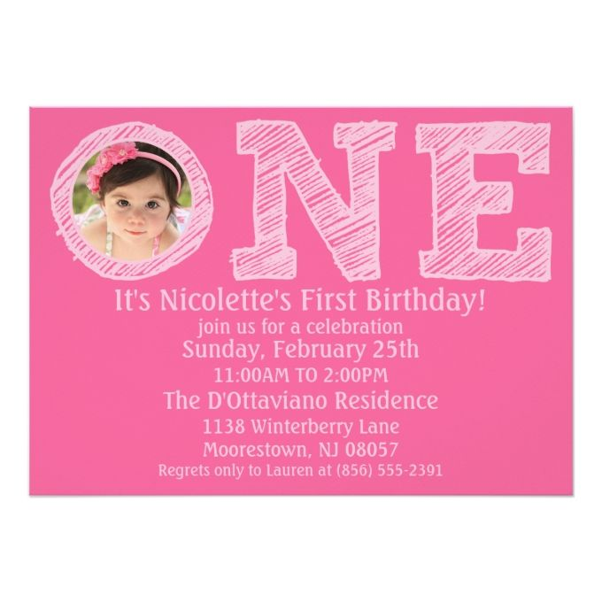 1400 best 1st birthday invitations images on pinterest 1st princess pink the big one photo first birthday 5x7 paper invitation card filmwisefo Choice Image