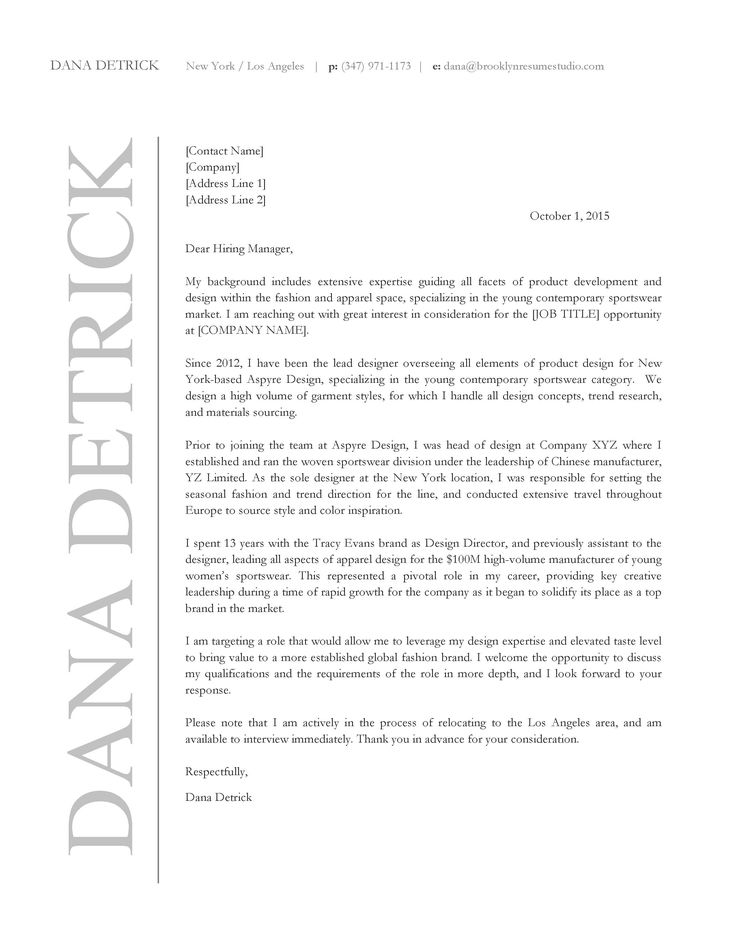 apparel design cover letter