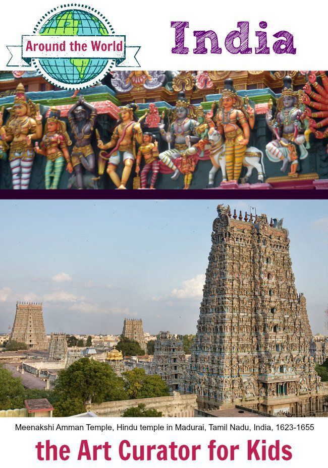 the Art Curator for Kids - Around the World - India - Meenakshi Amman Temple,